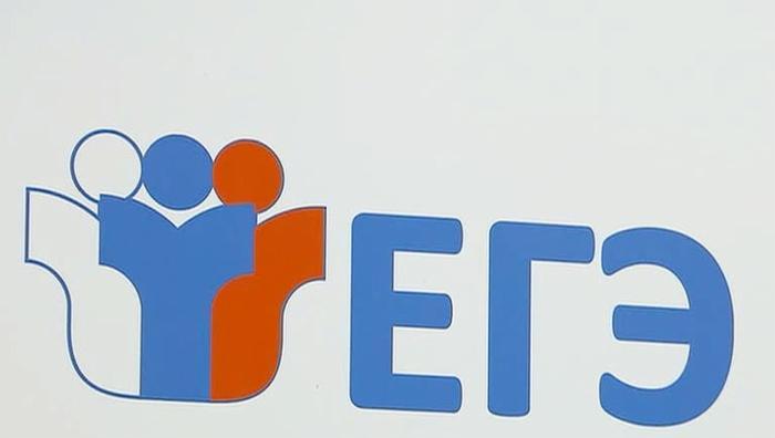 Сроки подачи заявлений на участие в ЕГЭ в сентябре