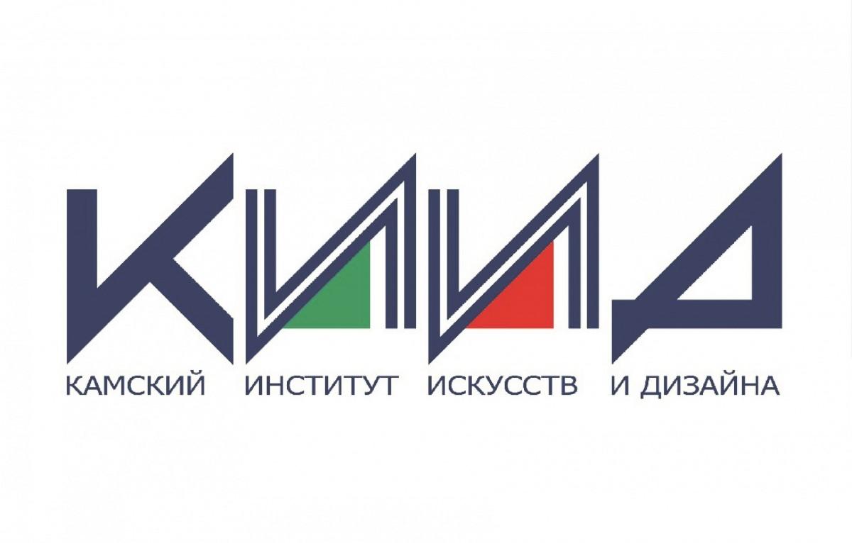 Колледж дизайна камского института