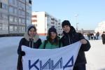 Студенты КИИД приняли участие на торжественном митинге посвященный 23 февраля