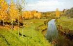 Впервые в Прикамье выставка подлинных работ Левитана, Васнецова, Поленова!