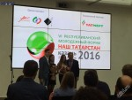 Студенты КИИД стали победителями Республиканского молодежного форума