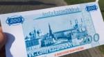 Голосуем за Казань!!!!