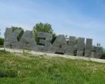 Мы посетили Казань