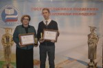 Студент КИИД - лауреат премии Президента РФ