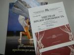 В воскресенье студенты и педагоги Камского института искусств и дизайна побывали в городе Казань.