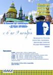 С 6 по 9 ноября 2014 года в Камском институте искусств и дизайна будет проходить III Камский арт-симпозиум, посвящённый 75-летию скульптора, художника, архитектора и целителя Ильдара Мансавеевича ХАНОВА