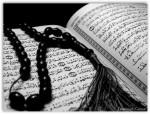 """Открытие выставки """"Коран - притяжение гармонии"""" перенесено на 2 декабря"""