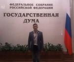 Победа в конкурсе «Моя страна – моя Россия»